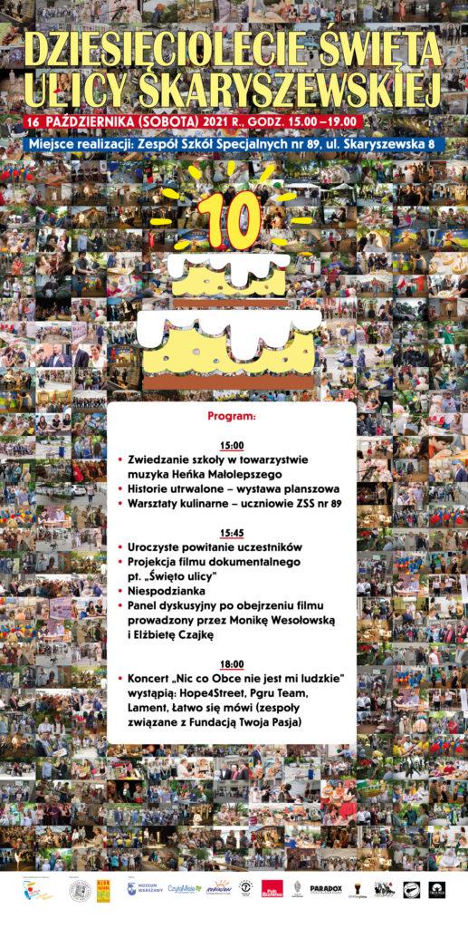 Program święta ulicy Skaryszewskiej